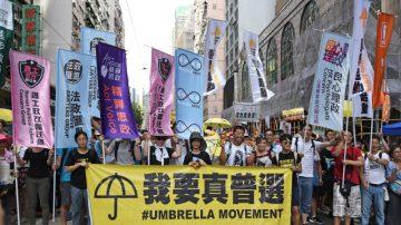 【精彩组图】盛大的香港七一大游行