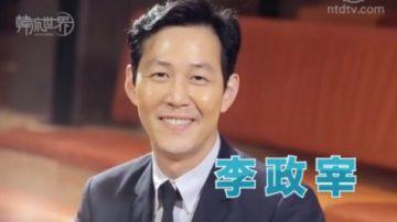 专访:《观相大师》首阳大君李政宰