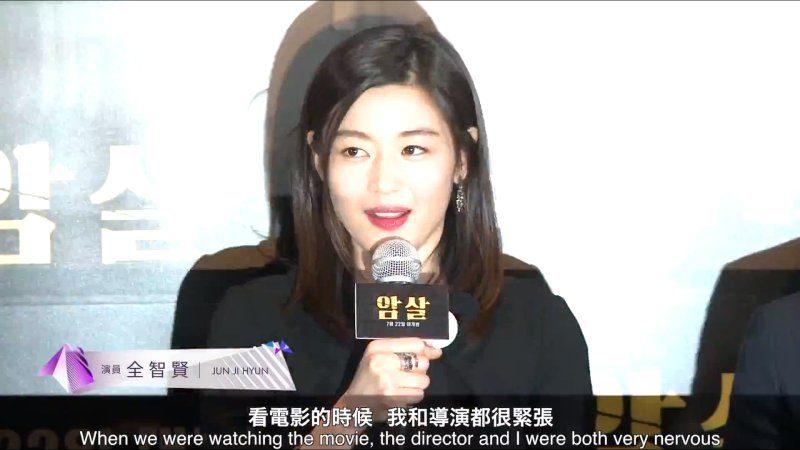 全智賢說看自己拍的電影時會很緊張