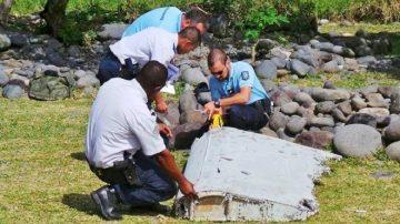 残翼来源或本周确定 MH370家属吁公布信息