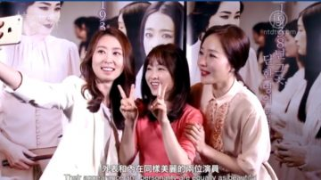 【韩流世界】清凉消暑的韩国新片[京城学校]和[侠女] 韩国最古老的女子大学-梨花大学