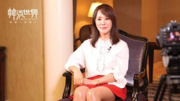 李孝利、Sandara Park、孙淡妃等很多大牌明星的偶像 韩国天后严正化做客《韩流世界》