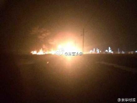 閱兵前夕 山東東營化工區又發生爆炸