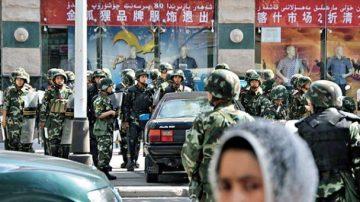 北京大阅兵之际 新疆莎车传爆炸枪声 装甲车出动