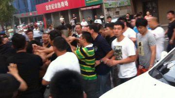 中共阅兵期间 访民进入北京见闻录