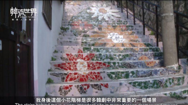 韩国旅游:韩剧中著名的梨花壁画村