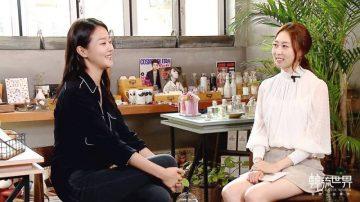 专访:亚洲第一名模 韩国社交名媛 姜承贤预告