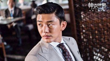 【韩流世界】今年韩国最炙手可热的新生代演员刘亚仁 16春夏季首尔时尚周