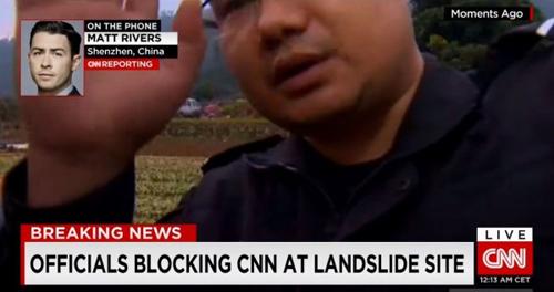不能说的真相?深圳滑坡现场CNN记者遭驱逐禁拍