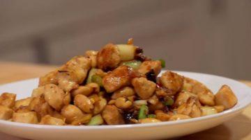 【美食天堂】宫保鸡丁| 传统四川家常食谱|
