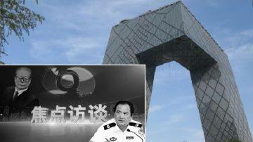【热点互动】李东生被判15年 曾涉一震惊世界造假丑闻