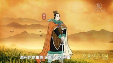 【预告】笑谈风云(第2季13集)暗渡陈仓