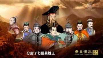 【预告】笑谈风云(第2季19集)白马之盟