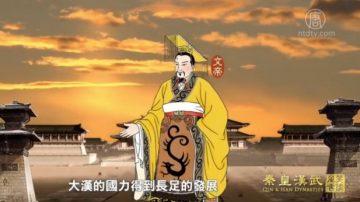 【预告】笑谈风云(第2季24集)盛世危言