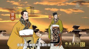 【预告】笑谈风云(第2季26集)七国之乱