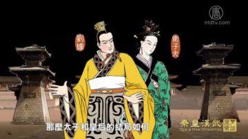 【预告】笑谈风云(第2季43集)修养生息