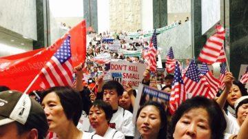 亚裔美甲业主纽约州政府集会表达诉求(视频新闻/组图)