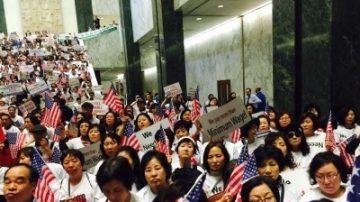 亞裔美甲業主紐約州政府集會表達訴求(組圖二)
