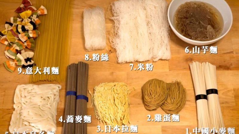 【美食天堂】9 种世界上必吃的面条