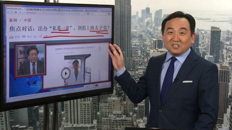 石涛:私募一哥徐翔被抓 锁定上海帮太子党?