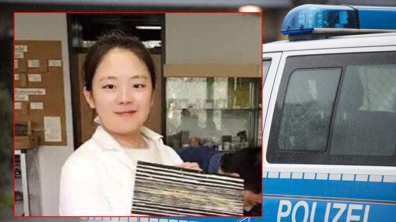 留德中国女生死亡案 警二代案犯终将受审