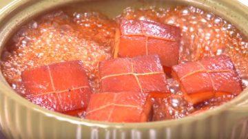 【美食天堂】最著名东坡肉家庭做法