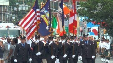 追思陣亡將士  紐約小頸舉辦盛大遊行