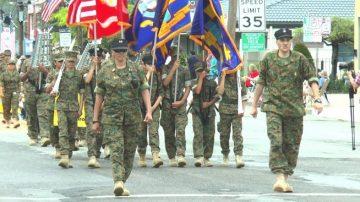 國殤日追思陣亡將士  紐約小頸舉辦盛大遊行