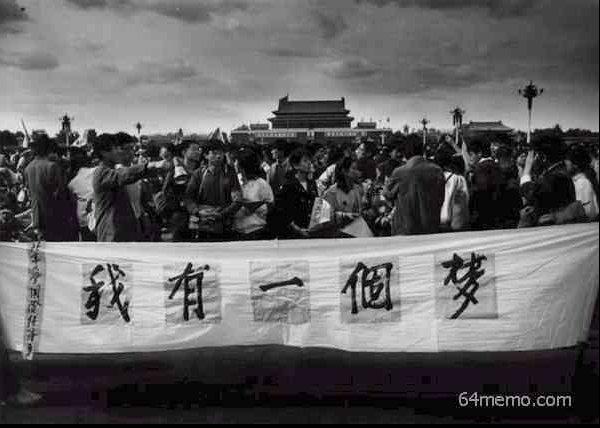 【六四禁歌】李志: 廣場是我的墳墓 你的挽歌
