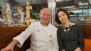 [韩流世界] Le Bristol Palace_米其林三星厨师Eric Frechon_帅气感性的欧式时尚Parosh