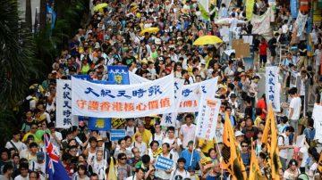 民阵公布今年七一游行细节 林荣基等带头起行