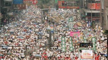 公民力量! 回顾香港历届七一大游行