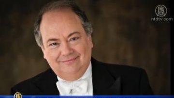 紐約大學鋼琴教授: 尊崇古典之道