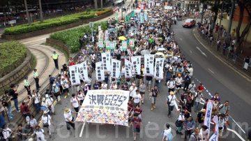11万港人七一大游行 要求梁振英下台