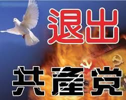 """程晓容:中共危机前所未有""""三退""""成潮流"""