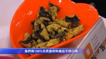 EXO紫菜健康零食  瞄準美國市場
