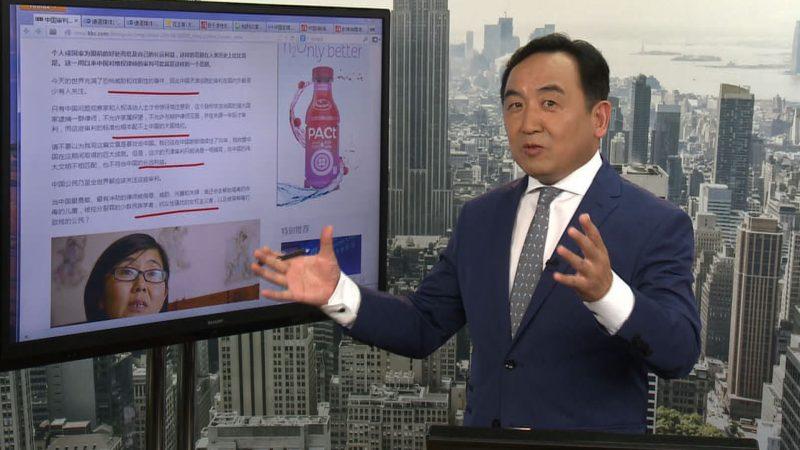 石涛:709律师统一认罪 中国弱势群体救援之手被斩断