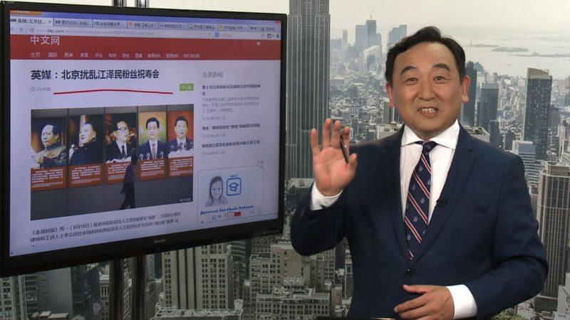 """石涛:""""蛤丝""""北京聚会谋颠覆?习近平先发制人阻止"""