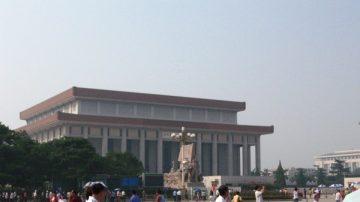 王岐山提案迁移毛纪念堂获高票通过 习近平表态