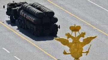 俄乌边界再紧张 俄部署新导弹 坦克横行
