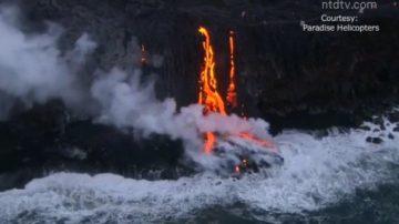 【大千世界】最活跃火山喷了!夏威夷水火交织超壮观