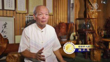 全世界華人武術大賽好手:螳螂拳大師-施正宗