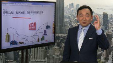 石涛:北京破楼藏巨额财富 中国人到底谁养活谁?