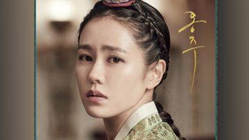 孙艺珍的新片《德惠翁主》受好评 (视频)