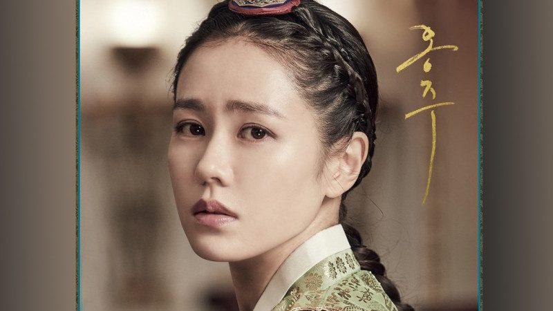 孫藝珍的新片《德惠翁主》受好評 (視頻)