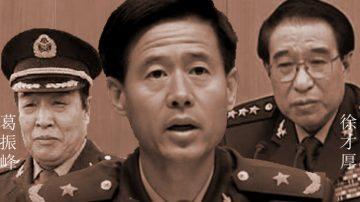 传领导阅兵少将曲睿审查中自杀 看守军人被拘