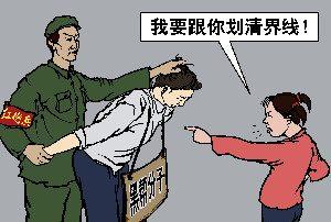 【九評之一】評共產黨是甚麼  【九評之二】評中國共產黨是怎樣起家的(第一部分)