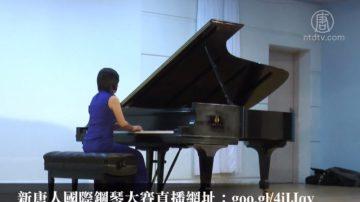 新唐人國際鋼琴大賽 推廣傳統獲讚譽