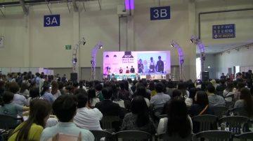 """好吃好玩 釜山""""亚洲文化节""""吸引年轻人"""