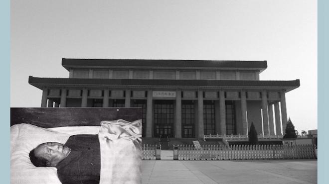 驚人內幕:毛澤東有三具屍體 真人「陪葬」